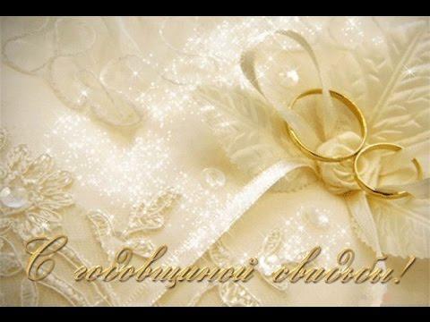 Видеоклип на годовщину свадьбы