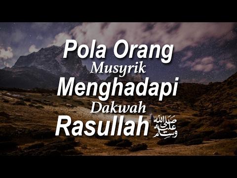 Pola Orang Musyrik Menghadapi Dakwah Rasulullah Shallallahu 'alahi Wasallam - Ust Ahmad Zainuddin