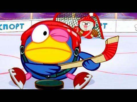 Смешарики 2D - Хоккей. Часть 2