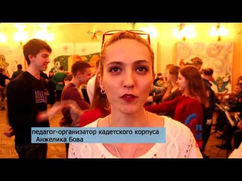 Святочный бал в Луганске начнется 20 января в 12.00 – организатор (ФОТО)