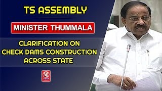 Minister Thummala Clarification On Check Dams Construction Across State | TS Assembly