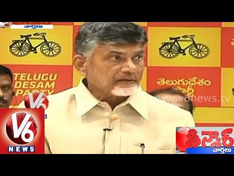 Chandrababu plans to extend TDP as National party - Teenmaar News