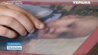 Четыре сестры и мертвый младенец (полный выпуск) | Говорить Україна