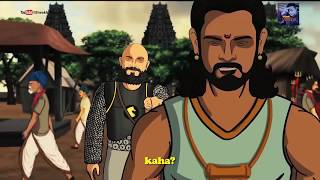 Bahubali 2 Funny Animation | Animated Cartoon | Bangla Dubbing | Bangla Funny Video 2017|