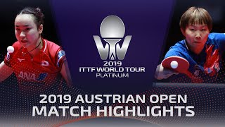Mima Ito vs Zhu Yuling | 2019 ITTF Austrian Open Highlights (Final)