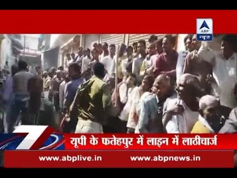 Demonetisation: Constable lathicharged on people queued up outside SBI bank in UP