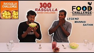 300 Rasgulla Eating Challenge   Food Competition   Challenge   Mannai Sathik