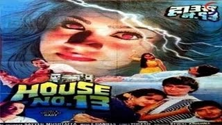 House no 13 - B - Grade BOLD Hindi Movie