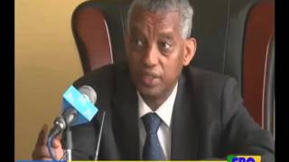 Ethiopian Business Day News Ebc October, 23, 2015