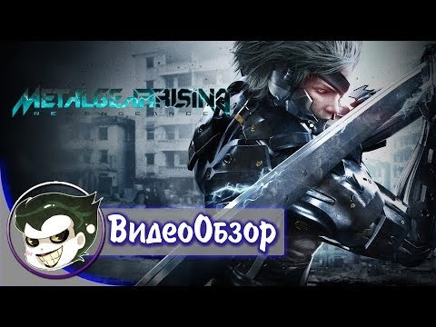 Metal Gear Rising: Revengeance - Обзор игры by Mr.Joker