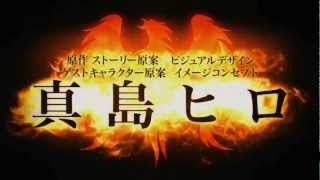 Fairy Tail the Movie: The Phoenix Priestess - Fairy Tail The Movie: The Phoenix Priestess Trailer