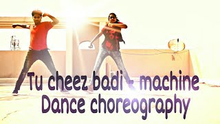 Cheez Badi - MACHINE DANCE CHOREOGRAPHY