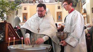 Крещение Господне отмечают православные верующие 19 января