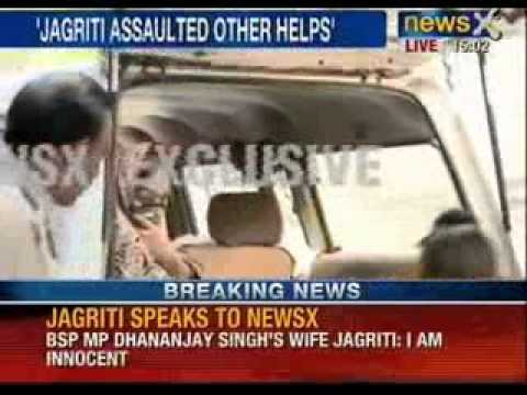 Jagriti Singh speaks exclusively to NewsX