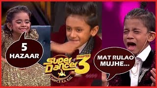 Super Dancer Chapter 3 Contestant Gets Stardom, Tejas Cry Whereas Rupsa Gives Funny Reply