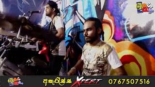 Shaa FM Live Stream - Akuressa