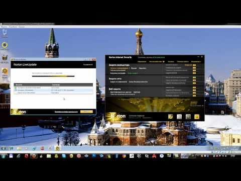 Norton Internet Security 2011 18.1.0.37