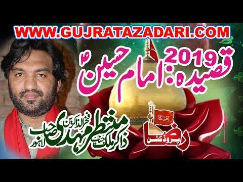 Yadgar Qasida Imam Hussain as | Zakir Muntazir Mehdi 2019 || Raza Production