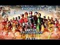 Kamen Rider Heisei Generations Forever  Trailer (English Subs)