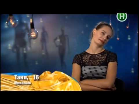 "Таня Брык: ""День супер - класс"".Супермодель ро-украински!"