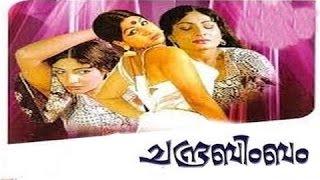 Chandrabimbam (1980)