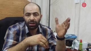 Download سوري يولّد الطاقة من