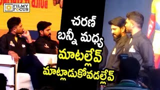 Ram Charan Angry on Allu Arjun | No Talks Between them @Tamil Thalaivas Jersey Launch Event