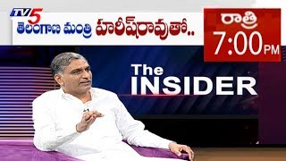 Minister Harish Rao Exclusive Interview Today @ 7PM | The Insider