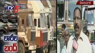 Lorry Owners Association Strike Continues In Vijayawada | Lorry Owners  Face To Face