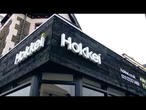 Cardiff Unscripted - Hokkei