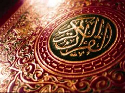Surah 1 - Al Fatiha *with urdu translation*