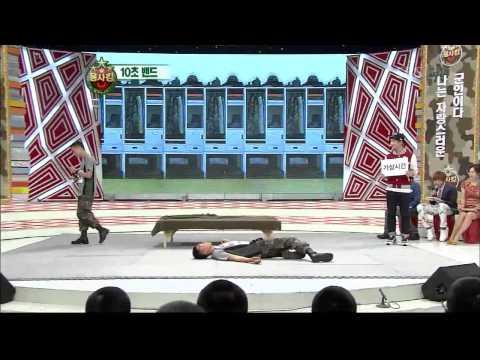 스타킹 10초밴드, 김시내[좋으날](268회)