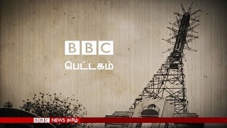 Geese who guards the spirits: BBC Tamil world news