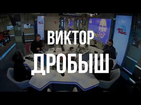 Виктор Дробыш и Гузель Хасанова о Новой Фабрике Звезд