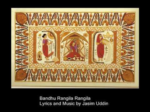 Bandu Rangila Rangila Music & Lyric Jasim Uddin Singer Nadira...