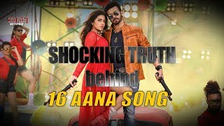 Shocking Truth Behind the Making of Debo Toke Debo 16 Aana Song | Nabab | Shakib Khan | Shubasree