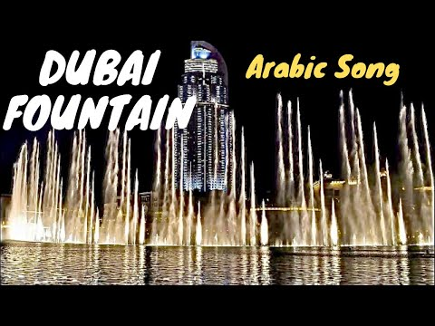 Arabic Dubai Fountain Show Day and Night *HD* 2013
