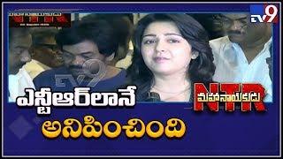 Charmy Kaur on NTR Mahanayakudu Premier Show