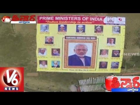 Modi 'Swachh Bharat' poster in Guinness World Records - Teenmaar News (10-06-2015)