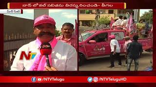 Teegala Krishna Reddy Files Nomination in Maheshwaram | NTV
