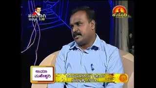 Janmanthara 2 - Balakrishna Guruji - Episode 13 (Mohan - Part 1)