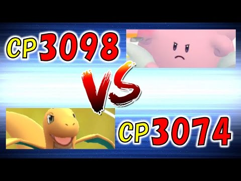 【ポケモンGO攻略動画】【ポケモンGO】CP3074の胃袋カイリューでCP3098のハピナスに挑んでみた  – 長さ: 2:39。