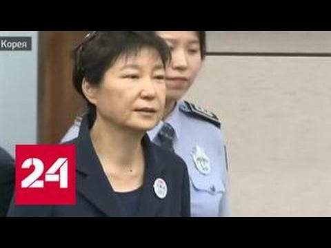 В Южной Корее начался суд над бывшим президентом страны