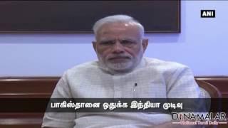 India Reaction on Pakistan Behaviour