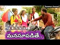 Village Lo Maradalani Manasupadithey ||ultimate Comedy Show||Teenmar Channel