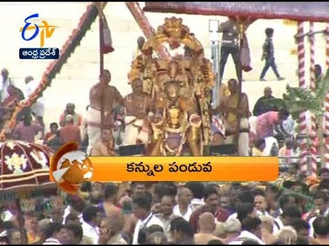 Andhra Pradesh | 18th September 2018 | 1 PM ET 360 News Headlines