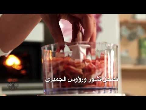 Choumicha : Recette de Poudre de crevettes (VA) شميشة : مسحوق الجمبري