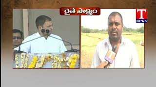 Farmers Praises CM KCR and TRS Govt | Telangana  live Telugu