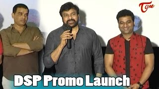 Chiranjeevi Launches DSP Live in Concert Australia and New Zealand Tour Promo