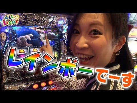 #24 デビルマン3-悪魔ノ黙示録- 他